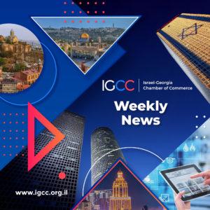 IGCC Weekly News
